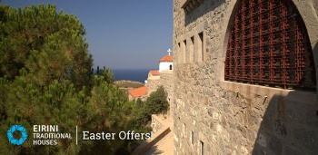 Special Easter Offer!